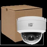 Видеокамера ST-177 IP HOME POE